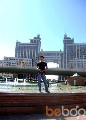 Фото мужчины Eska, Караганда, Казахстан, 25