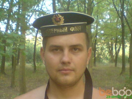 Фото мужчины Vito, Киев, Украина, 32