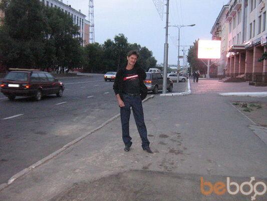 Фото мужчины slawka, Павлодар, Казахстан, 50