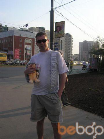 Фото мужчины sergo, Симферополь, Россия, 45