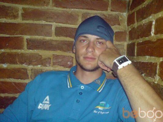 Фото мужчины Nazon, Львов, Украина, 27