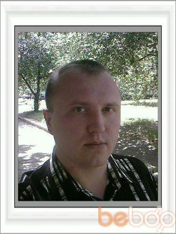 Фото мужчины Саньбэ, Донецк, Украина, 37