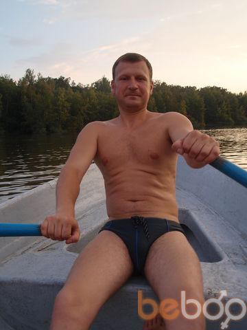 Фото мужчины vovchuk, Львов, Украина, 35