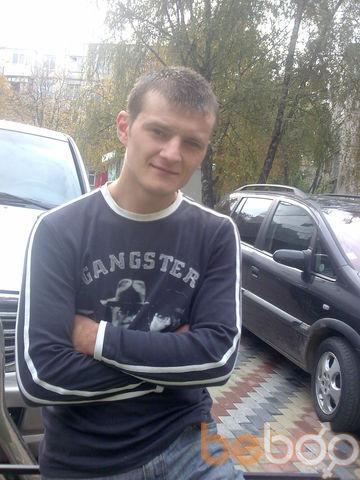 Фото мужчины ura mama, Кишинев, Молдова, 31