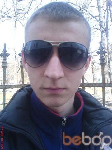 Фото мужчины VikODiN90, Сумы, Украина, 26