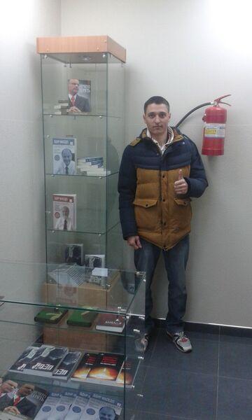 Фото мужчины Petr, Кишинев, Молдова, 24