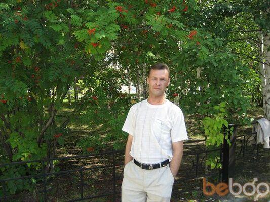 Фото мужчины zmey4791, Екатеринбург, Россия, 42