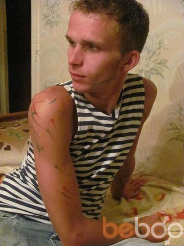 Фото мужчины макс, Донецк, Украина, 31