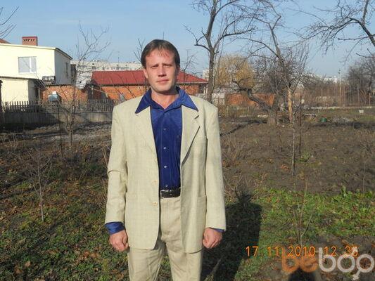 Фото мужчины dfkthf, Шевченкове, Украина, 37