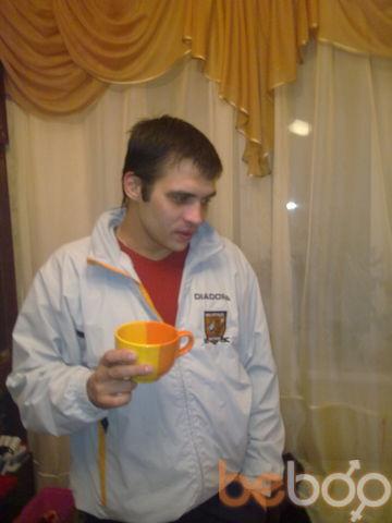 Фото мужчины Пижон4ик, Харьков, Украина, 31