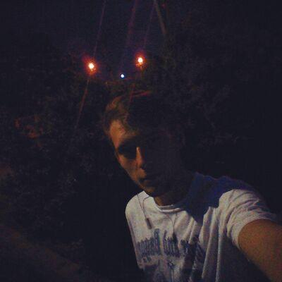 Фото мужчины скп slear945, Кропоткин, Россия, 19