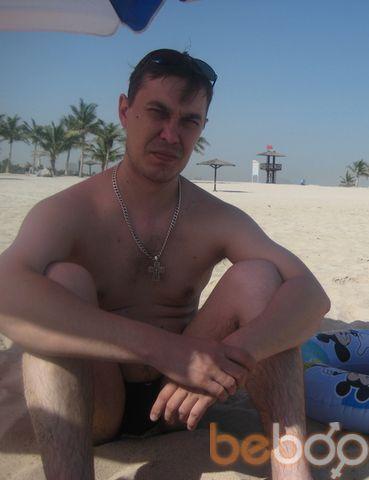 Фото мужчины Василь, Алматы, Казахстан, 39