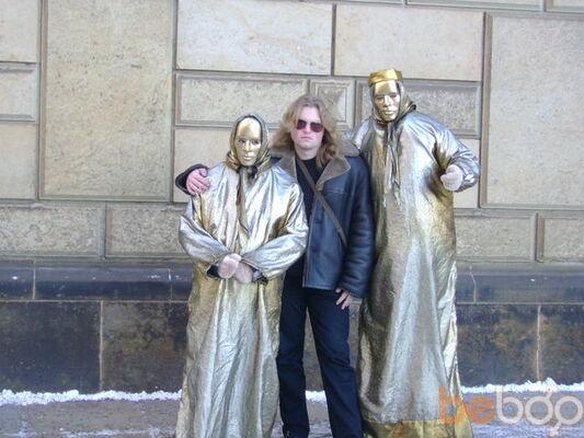 Фото мужчины LABIRINTH, Павлоград, Украина, 28