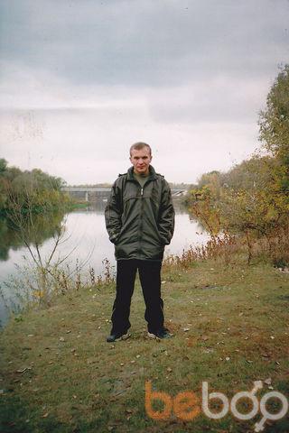 Фото мужчины denis, Луганск, Украина, 38