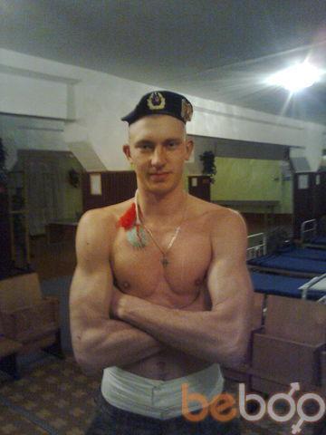 Фото мужчины Sergio, Могилёв, Беларусь, 28