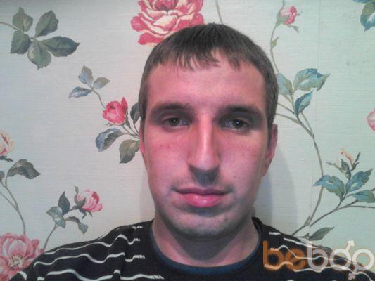 сайт знакомств нижний новгород татары