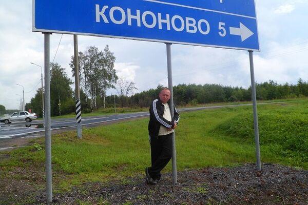 Фото мужчины Георгий, Сафоново, Россия, 44