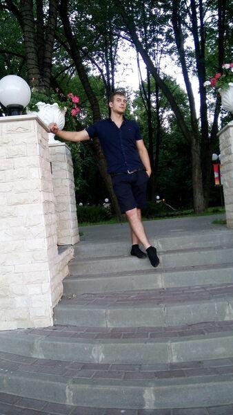 Фото мужчины Сергей, Москва, Россия, 24