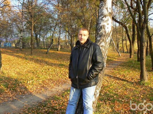 Фото мужчины Andgrey, Днепропетровск, Украина, 38