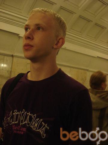 Фото мужчины Мaks, Видное, Россия, 27
