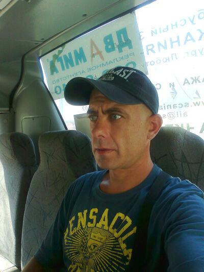 Фото мужчины владислав, Сергиев Посад, Россия, 42