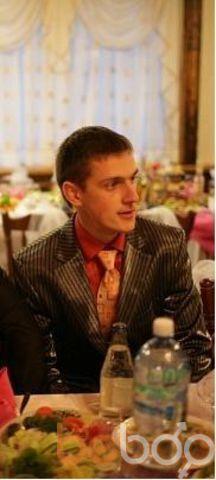 Фото мужчины sanja, Ужгород, Украина, 29