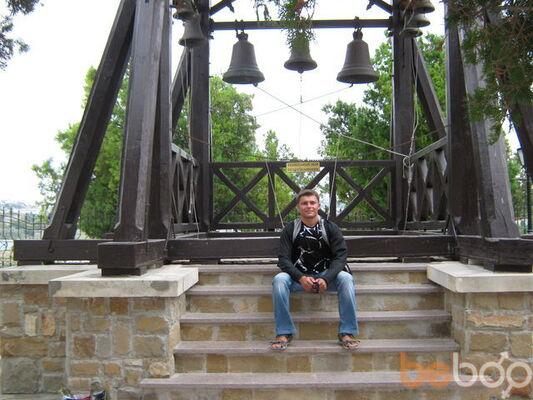 Фото мужчины msjoker, Кривой Рог, Украина, 31