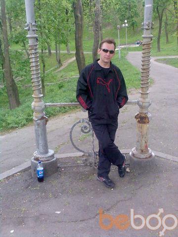 Фото мужчины Alekc, Киев, Украина, 36