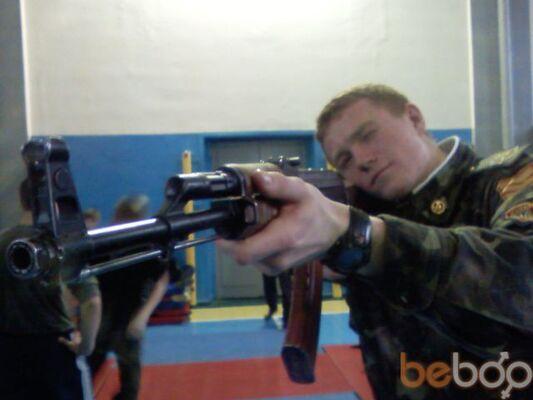 Фото мужчины Andrew, Хмельницкий, Украина, 26