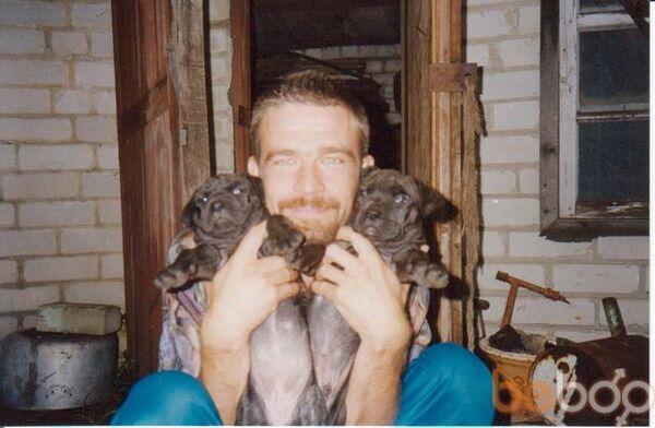 Фото мужчины Витас, Черкассы, Украина, 54