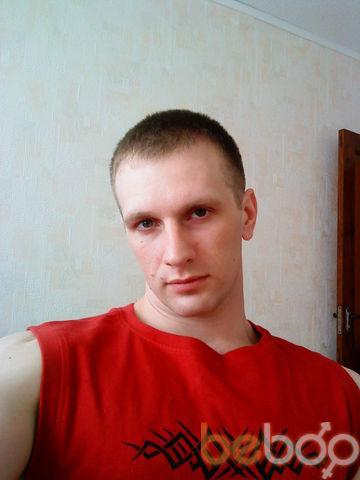 Фото мужчины Romale, Чугуев, Украина, 35