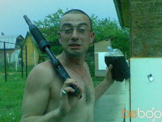 Фото мужчины gagabubu, Москва, Россия, 31