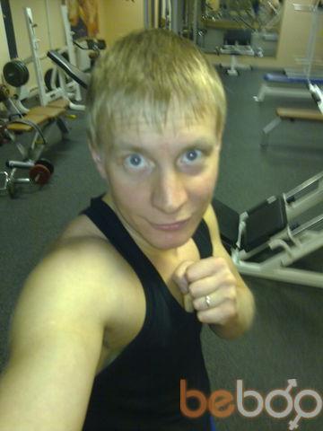 Фото мужчины григорий, Заполярный, Россия, 33