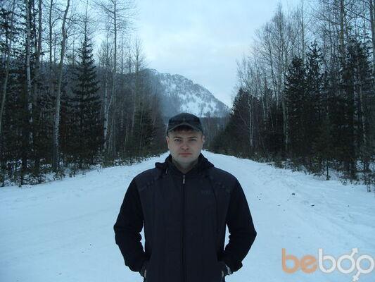 Фото мужчины dendemon, Северобайкальск, Россия, 37