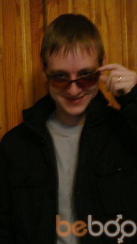 Фото мужчины djon, Екатеринбург, Россия, 28