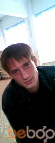 Фото мужчины Дмитрий, Костанай, Казахстан, 28