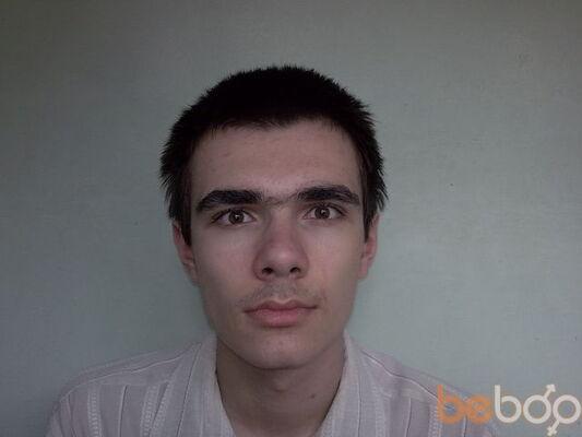 Фото мужчины Alex, Днепропетровск, Украина, 25