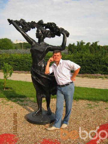 Фото мужчины malenchii, Кишинев, Молдова, 45