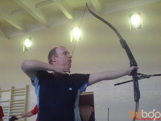 Фото мужчины Денскай, Новосибирск, Россия, 36