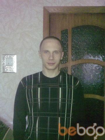 Фото мужчины Andre, Павловский Посад, Россия, 29