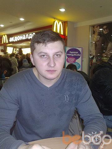 Фото мужчины IURIK, Оргеев, Молдова, 32