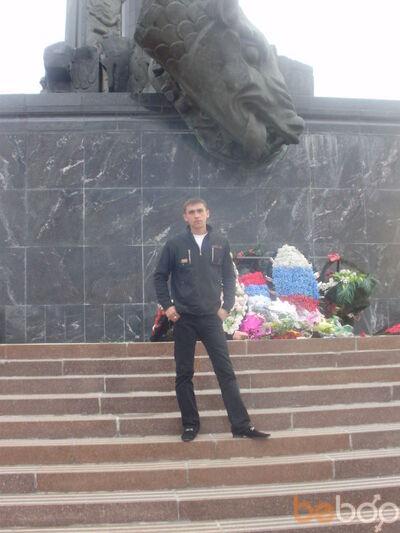 Фото мужчины Гриша, Королев, Россия, 32