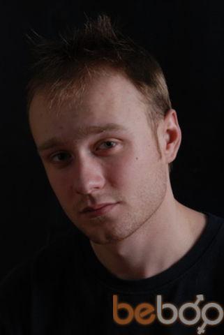 Фото мужчины TetRalGin, Караганда, Казахстан, 30