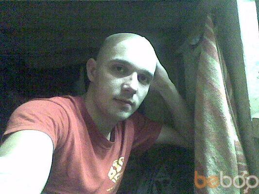 Фото мужчины Антон, Никополь, Украина, 28