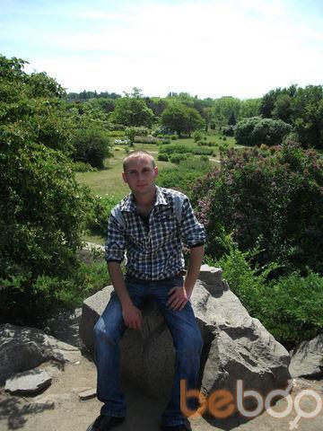 Фото мужчины Серж, Кривой Рог, Украина, 28