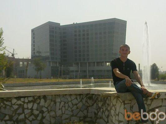 Фото мужчины Rahmon32, Душанбе, Таджикистан, 26
