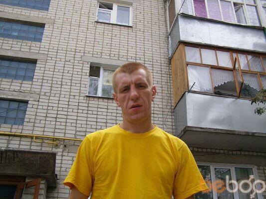 Фото мужчины Lexyc, Киев, Украина, 34