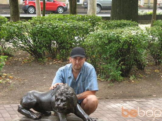 Фото мужчины Вячеслав, Северодвинск, Россия, 36