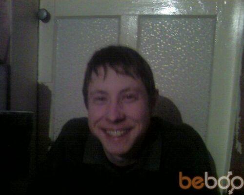 Фото мужчины Андрей, Архангельск, Россия, 32