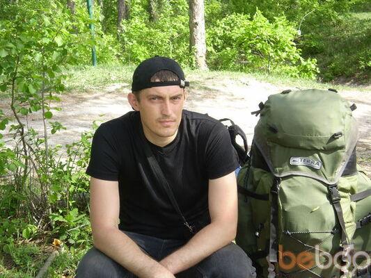 Фото мужчины vyga, Кривой Рог, Украина, 40